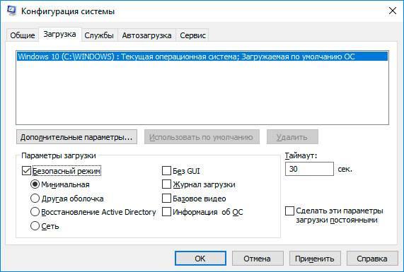 system-configuration.jpg