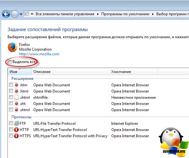 assotsiatsii-faylov-windows.png
