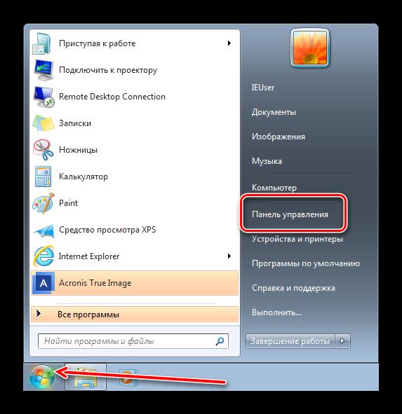 otkryt-panel-upravleniya-dlya-izmeneniya-assocziaczij-fajlov-sistemnym-sredstvom-windows-7.png