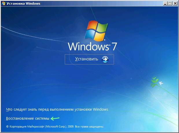 run-windows-7-recovery.jpg