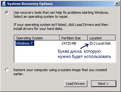 select-windows-7-copy.png