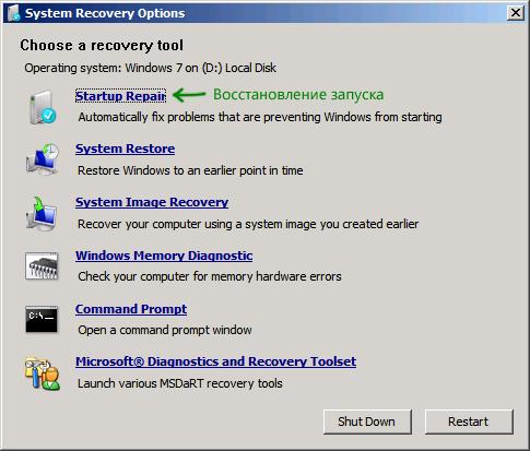 windows-7-startup-repair.png