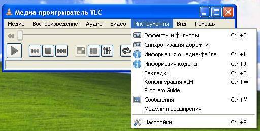 vlc7.jpg