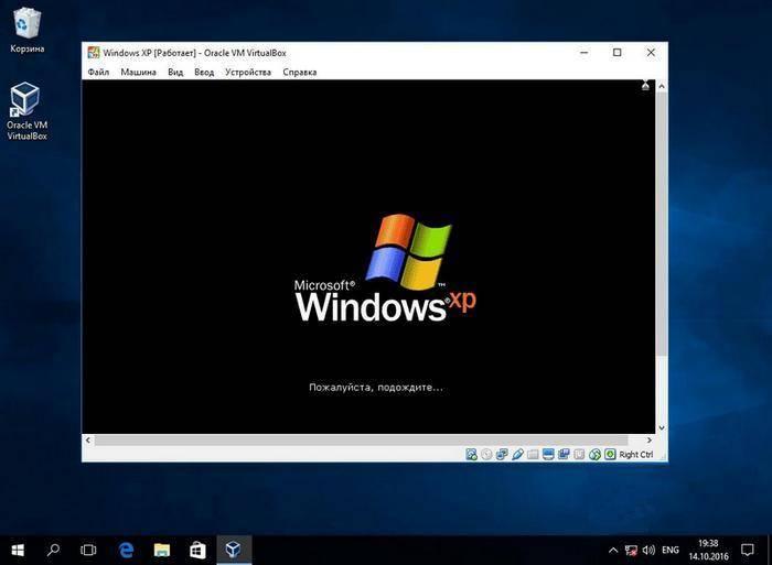 18-virtualnaja-mashina-dlja-windows-xp.jpg
