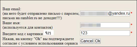 registratsiya-v-golosovom-bloknote.png
