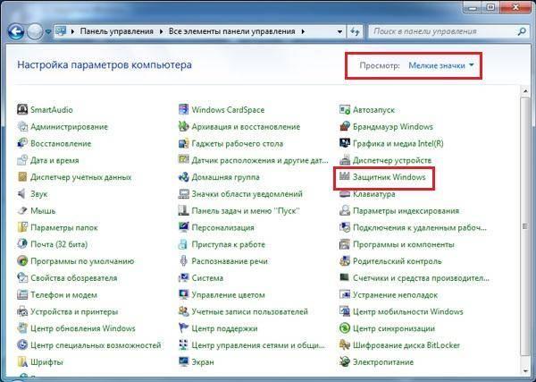 windows-defender.jpg