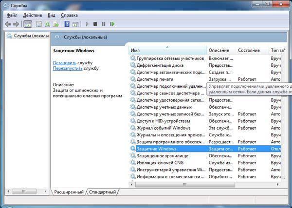 windows-defender-service.jpg