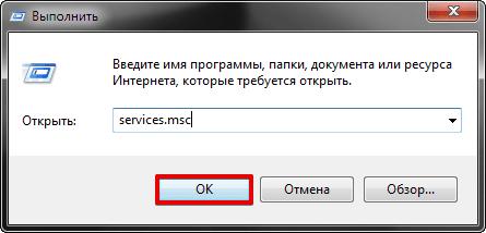 kak-otkljuchit-windows-defender-image7.png