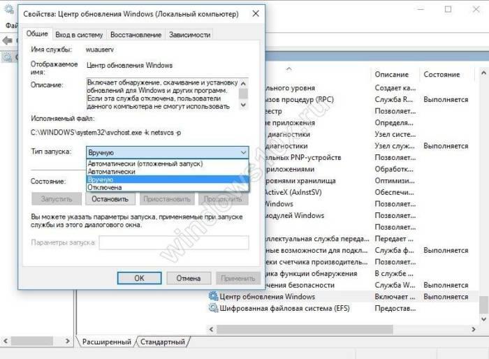 Srok-dejstviya-vashej-licenzii-Windows-10-istekaet-kak-ubrat-soobshchenie-4.jpg