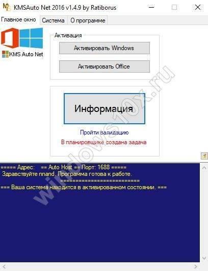 Srok-dejstviya-vashej-licenzii-Windows-10-istekaet-kak-ubrat-soobshchenie-6.jpg