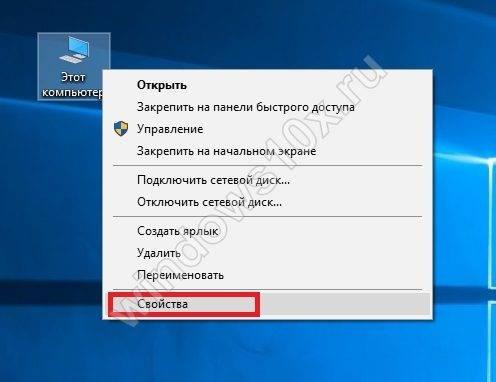 Srok-dejstviya-vashej-licenzii-Windows-10-istekaet-kak-ubrat-soobshchenie-9.jpg