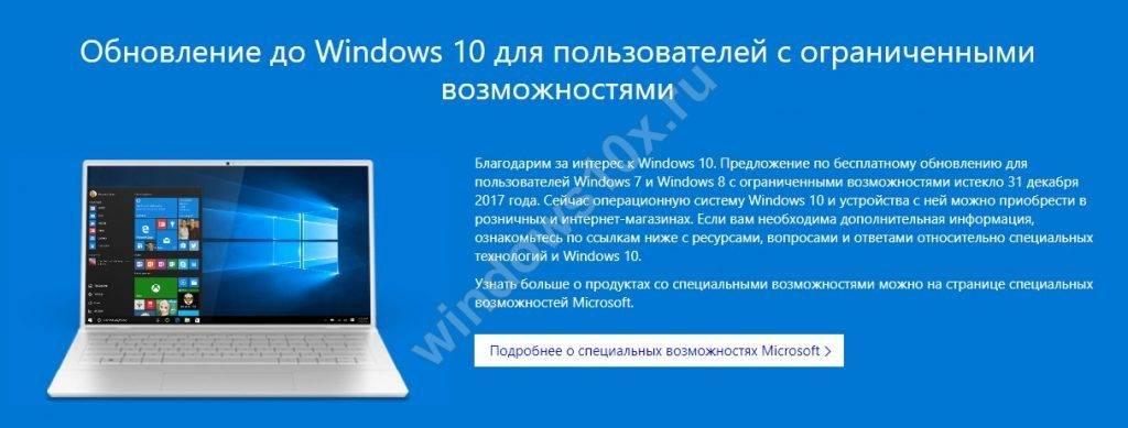 Srok-dejstviya-vashej-licenzii-Windows-10-istekaet-kak-ubrat-soobshchenie-11-1024x389.jpg