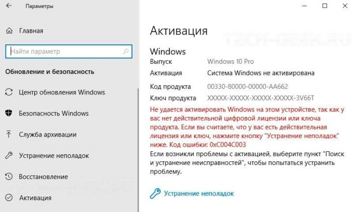 chto-delat-srok-dejstviya-litsenzii-windows-istekaet.jpg
