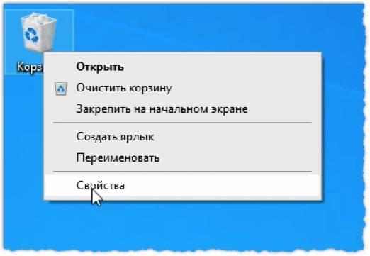 recicle01_3.jpg
