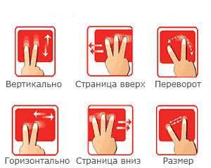 touchpad-3.jpg