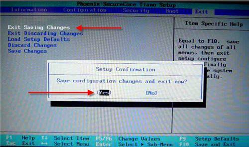 lenovo_bios_save_and_exit.jpg