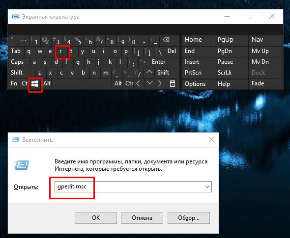 Screenshot_18-1.png
