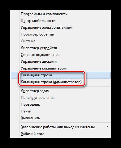 Menyu-Windows-8.png