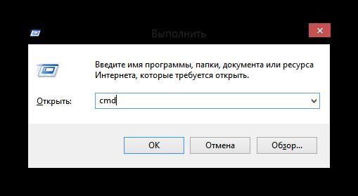 Vyipolnit-Windows-8.png