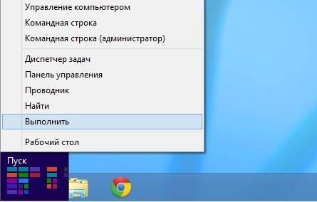 1406372001_8.jpg
