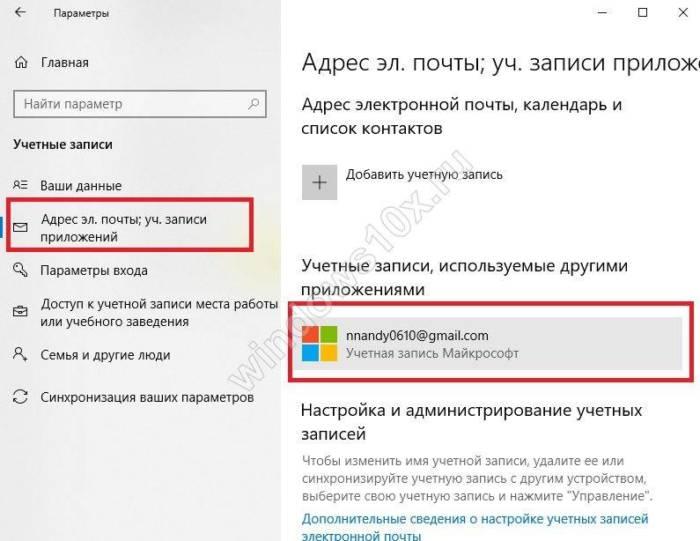 udalit-uchetnuyu-zapis-v-Windows-1-7.jpg