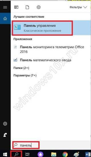 udalit-uchetnuyu-zapis-v-Windows-1-14.jpg