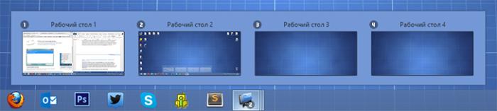 change-desktop-dexpot.png