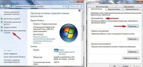 file-podkachki-wind-1-1-500x234.jpg