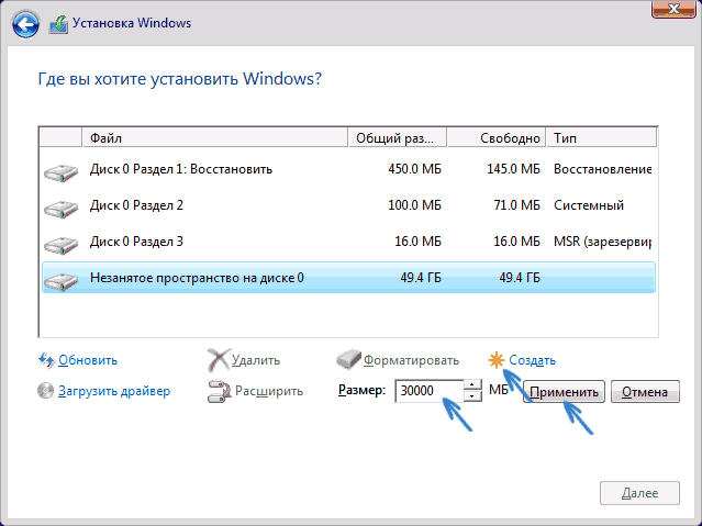 create-partition-win-10-install.png