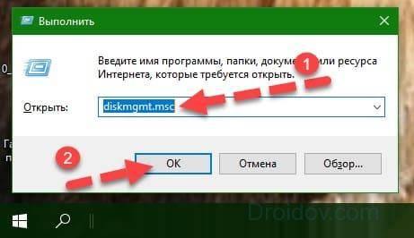 kak-v-windows-10-razbit-zhestkiy-disk-na-razdely-3-sposoba-1.jpg