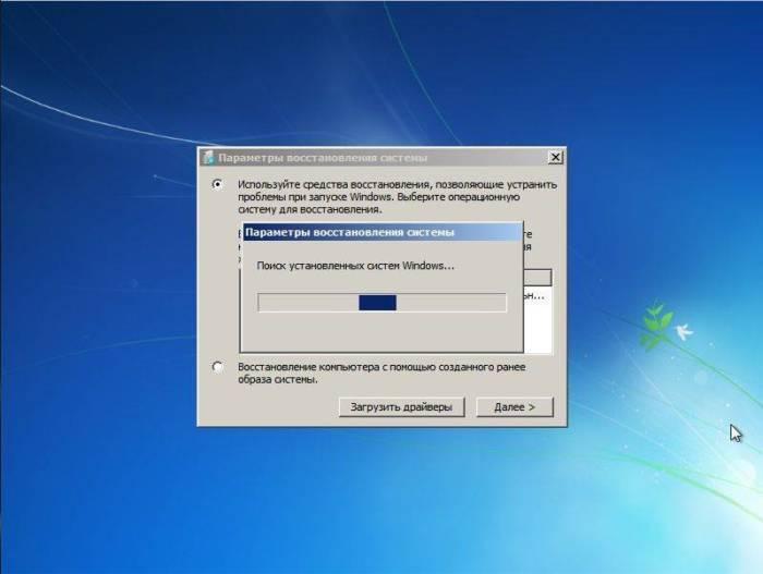 Ozhidaem-zavershenija-processa-poiska-operacionnyh-sistem.jpg