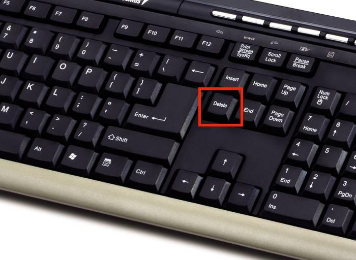 Vnachale-zagruzki-kompjutera-mnogokratno-nazhimaem-na-klaviature-Del-.jpg