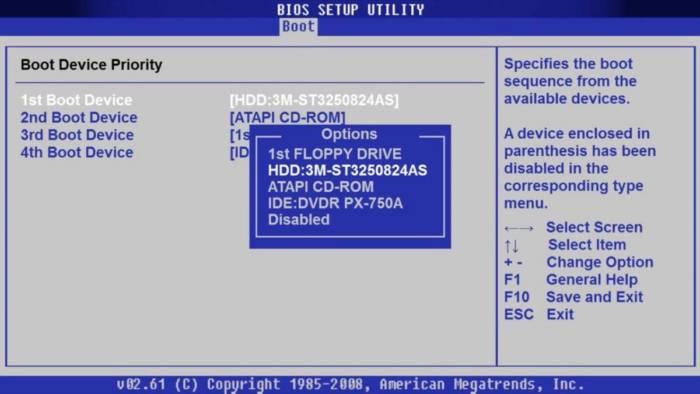 Vydeljaem-stroku-c-nazvaniev-zhestkogo-diska-peremeshhaem-ee-klavishami-na-stroku-1st-Boot-Device-.jpg