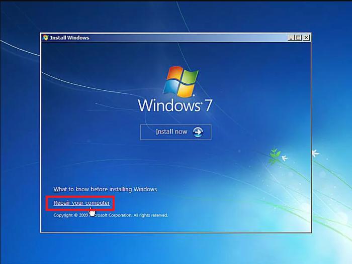 Vybiraem-Repair-your-computer-.png