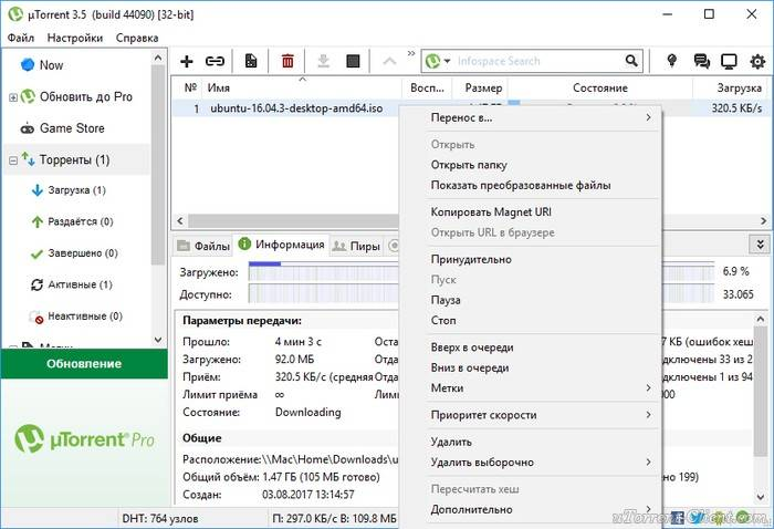 screen1035.jpg