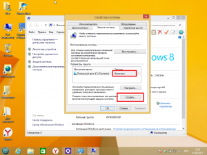point-recovery-win8-3-300x225.png