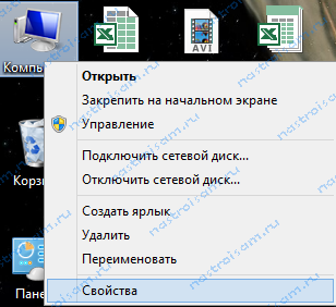windows-8-recovery-point-1.png