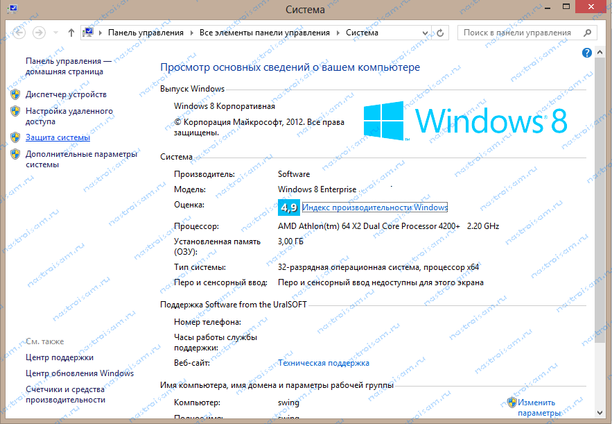 windows-8-recovery-point-2.png