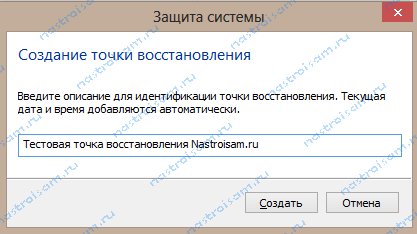 windows-8-recovery-point-4.png