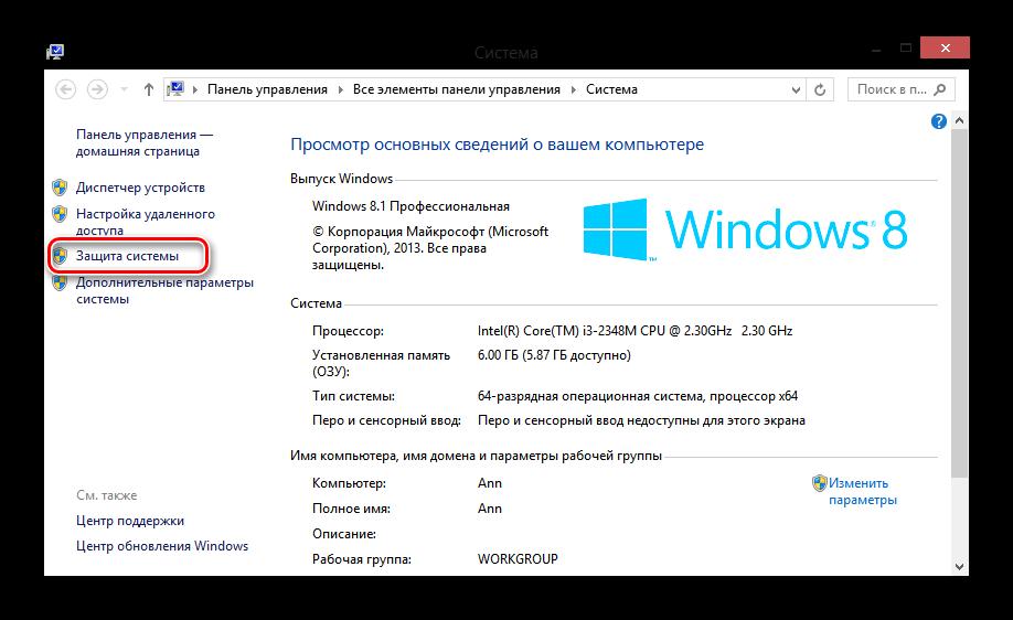 Windows-8-Sistema..png