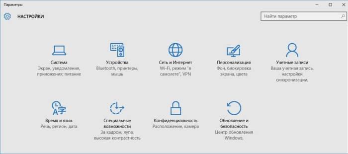 Смена-пользовательского-профиля-в-Windows-10.jpg
