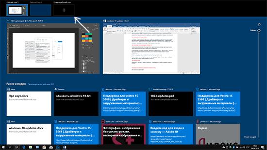 create-virtual-desktop-windows-10-1803.png