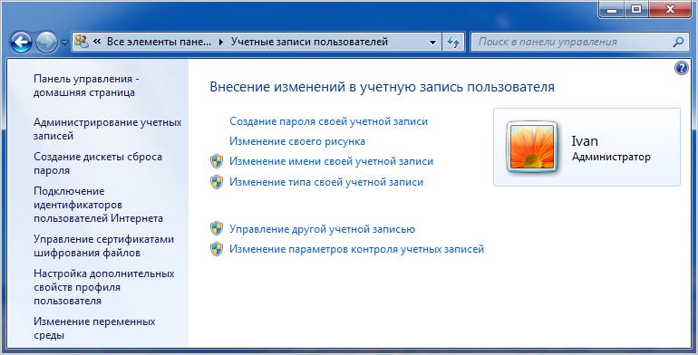 user-accounts-win7-01.png