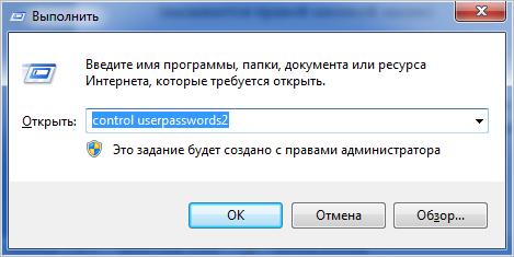 cmd-control-userpasswords2.png