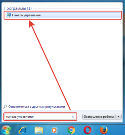Otkry-vaem-menyu-Pusk-v-okne-poiska-vvodim-Panel-upravleniya-otkry-vaem-nuzhnoe-prilozhenie.png