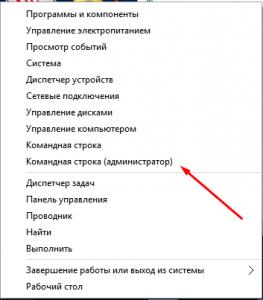 Screenshot_115-263x300.png