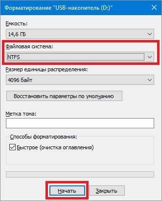 04-formatiruem-fleshku-v-formate-ntfs.jpg