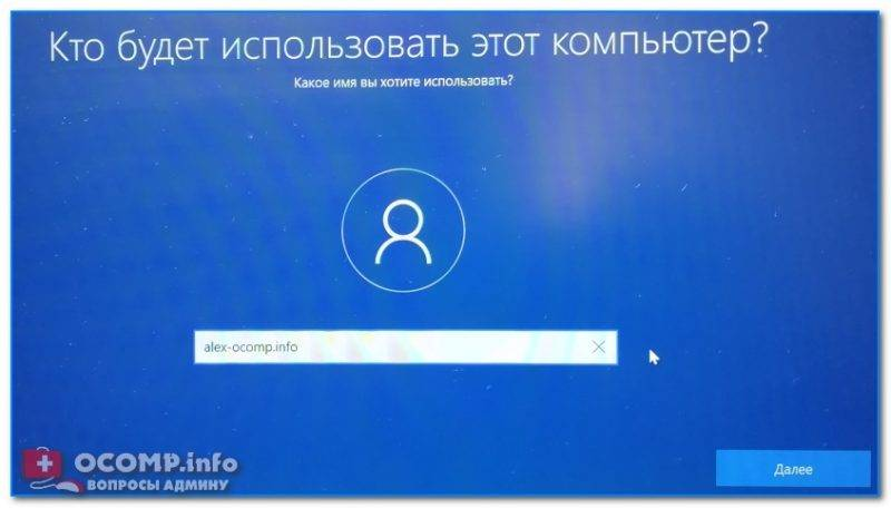 Kto-budet-ispolzovat-e`tot-kompyuter-800x456.jpg