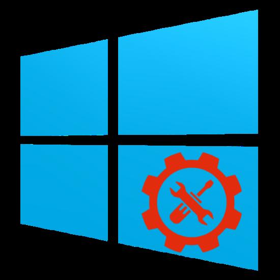 Sredstva-administrirovaniya-windows-10.png