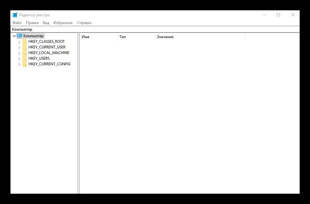 Redaktor-reestra-v-sredstvah-administrirovaniya-Windows-10.png